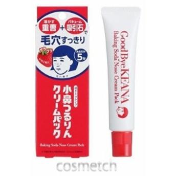 石澤研究所・毛穴撫子 小鼻つるりんクリームパック 15g