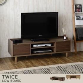 TWICE(トワイス) テレビ台 ローボード(120cm幅) ダークナチュラル/ブラウン