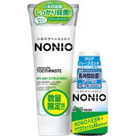 NONIOハミガキ スプラッシュミントタテ + ミニマウスウォッシュ80mL 付き ライオン 歯磨き粉