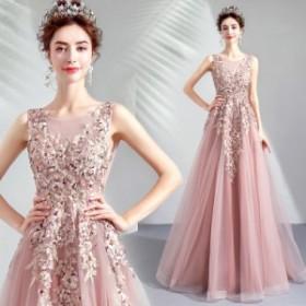 超人気 カラードレス ロングドレス パーティドレス ワンピ ピンク 結婚式 二次会 発表会 演奏会 撮影 D033