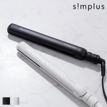 ヘアアイロン プロ仕様230℃ 海外対応 マイナスイオン ストレート 24mm 専用ポーチ付 simplus SP-RHST ストレートアイロン ヘアーアイロン