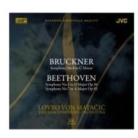 Bruckner ブルックナー / ブルックナー:交響曲第8番、ベートーヴェン:交響曲第2番、第7番 マタチッチ&