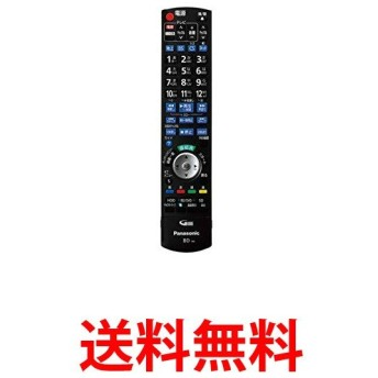 Panasonic TZT2Q010993 パナソニック DIGA用リモコン BD/DVDレコーダー用 (RFKFBZT800 代替品) 純正