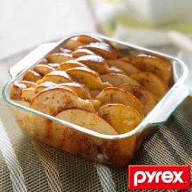 グラタン皿 一人用 17cm パイレックス Pyrex スクエア 耐熱ガラス オーブンウェア ディッシュ 皿 食器 ( 耐熱 ガラス 角型 ラザニア グ