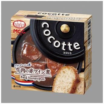 cocotte (ココット) ブルゴーニュ風牛肉の赤ワイン煮 90g
