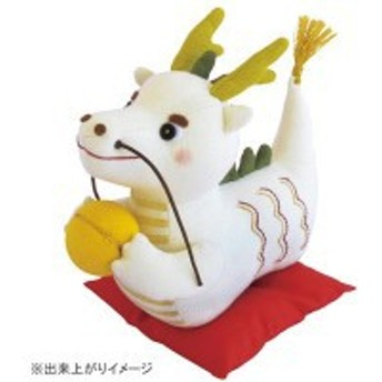 オリムパス 福村弘美のかわいいぬいぐるみキットシリーズ 白い龍 PA-564