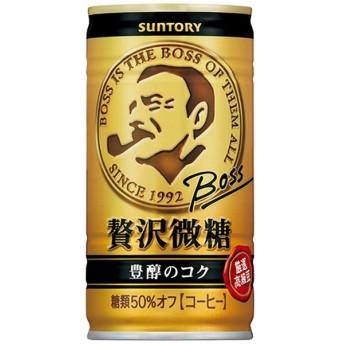ボス 贅沢微糖 芳醇のコク (185g/30本)【コーヒー】