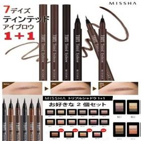 【1+1】 [MISSHA/ミシャ] セブンデイズティンティッドアイブロウ/7DAYS Tinted Eyebrow / Triple Shadow /トリプルシャドウ /送料無料