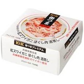 缶つま プレミアム 紅ズワイガニ ほぐし肉酒蒸し 75g【おつまみ・食品】