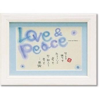 ユーパワー ささき めぐみ アートフレーム 「らぶ&ぴーす」 SM-01203