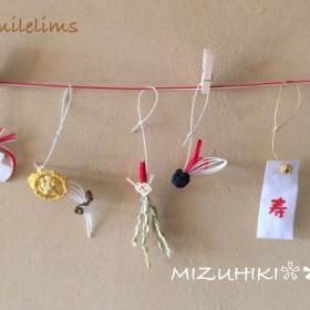 水引 お正月、おめでた飾り ガーランド 吊るし飾り お祝い事にも