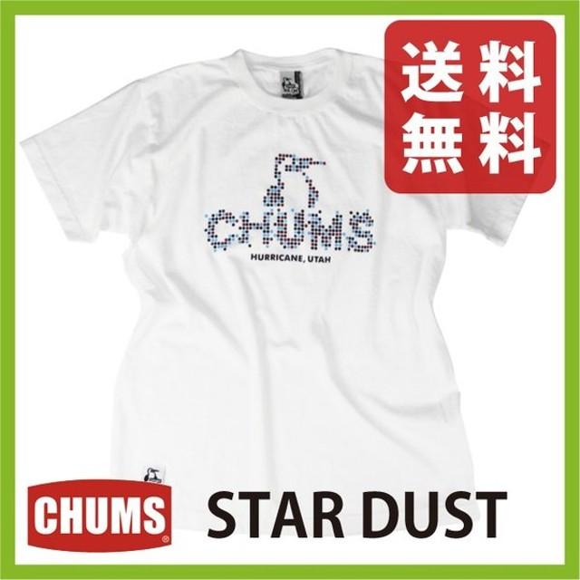 チャムス ブービー スターダスト Tシャツ 30周年記念Tシャツ Boody Stardust Tシャツ メンズ CHUMS コットン 半袖Tシャツ フェス