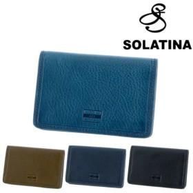 ソラチナ SOLATINA カードケース 定期入れ パスケース メンズ レディース sw-70023