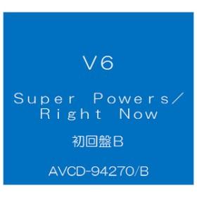 エイベックスV6 / Super Powers/Right Now (初回盤B)【CD+DVD】AVCD-94270/B
