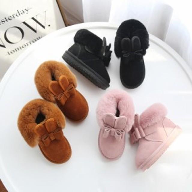 7a76efcb3d11d 冬用 ブーツ 冬靴 子供 靴 子供の靴 子ども靴 スノーブーツ 女の子 おしゃれ