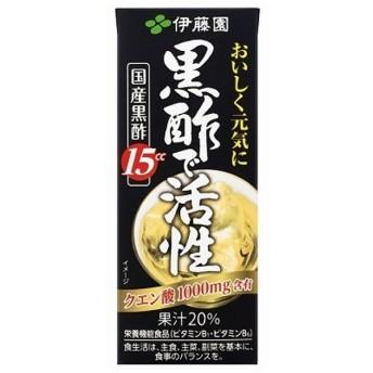 黒酢で活性 (200mlパック/24本)【ソフトドリンク】