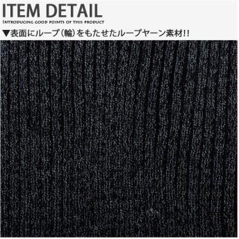 ニット・セーター - ZI-ON メンズ Vネックセーター 3者混ループヤ-ン 防寒 インナー 無地 mens 紳士「JP788000」【TM】