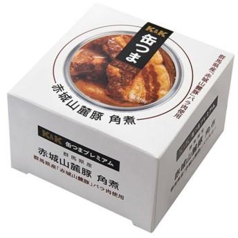 缶つま プレミアム 群馬県産 赤城山麓豚角煮 150g【おつまみ・食品】
