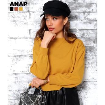 【セール開催中】ANAP(アナップ)シンプルクロップドニットソー
