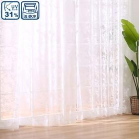 (1枚入り)レースカーテン(プティ 100X108X1) ニトリ 『玄関先迄納品』