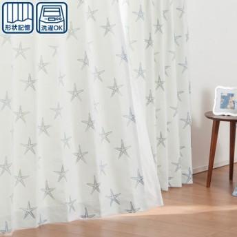 (1枚入り)既製カーテン(シースター 100X140X1) ニトリ 『玄関先迄納品』 『1年保証』〔合計金額7560円以上送料無料対象商品〕