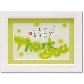 ユーパワー ささき めぐみ アートフレーム 「さんきゅう」 SM-01201