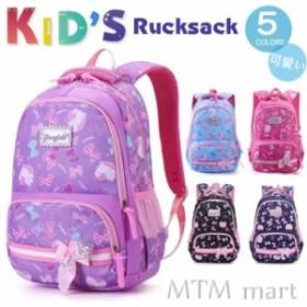b2af67163582d 短納期 子供リュック 通学バッグ 遠足バッグ キッズ バックパック アウトドア 女の子 遠足 大容量