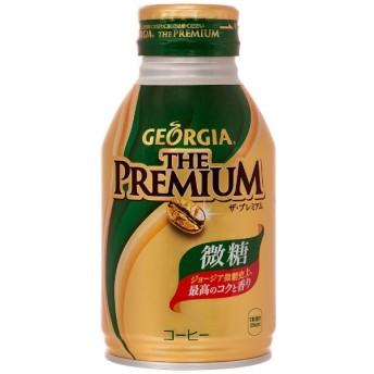 ジョージア 香る微糖 (260ml/24本)【コーヒー】