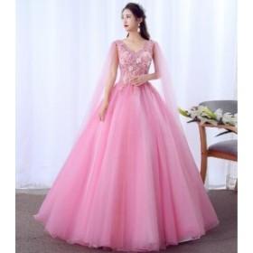 豪華なパーティードレス マーメイドライン 二次会  司会者 舞台衣装 写真撮影 花嫁 ロングドレス Vネック ピンク