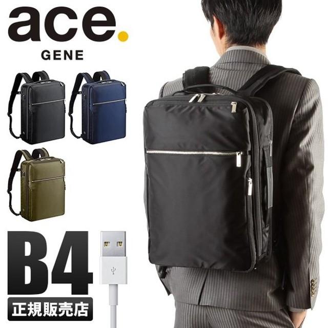 f009b1bb26 7/5限定|最大26倍 エースジーン ビジネスバッグ ビジネスリュック メンズ B4