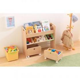 おもちゃ収納 収納 収納カート トイハウスラック 子供部屋 かわいい キッズ アイリスオーヤマ STHR-13 キャロット (251500) (送料無料)