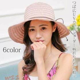 ボーダー UVカット 紫外線カット リボン つば広 帽子 レディース 夏 紐 日よけ 春夏