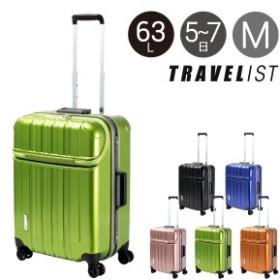 TRAVELIST トラベリスト スーツケース フレーム トップオープン トラストップ 63L 76-20410