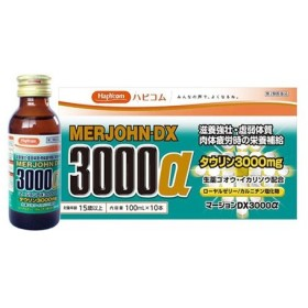 【第2類医薬品】【★】 HapYcom ハピコム  マージョンDX 3000α (100mL×10本)