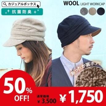 帽子 レディース メンズ キャスケット 冬用 秋冬 防寒 つば付き帽子 つば付き ウール 小顔 可愛い 外出用 男性用 女性用| ウール ライト