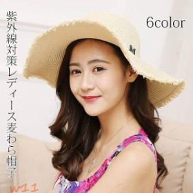 UVカット 紫外線対策 帽子 麦わら帽子 折りたためる ビーズ ビーチ リゾート 折りたたみ帽子 レディース