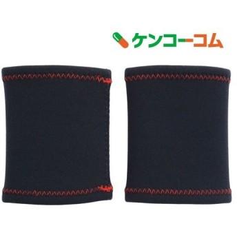 ヘルスポイント ランニング用 極暖 リストウォーマー 2枚組 1810RZ BK F ( 1組 )/ ヘルスポイント(HealthPoint)