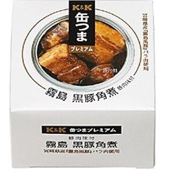缶つま プレミアム 霧島黒豚 角煮 150g【おつまみ・食品】
