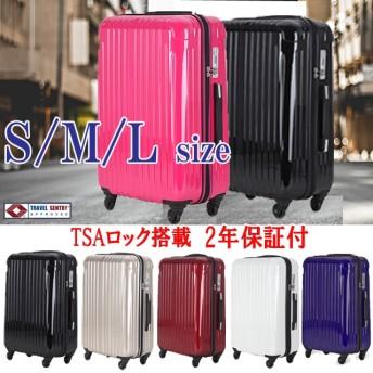 カートクーポン利用OK [国内発送・送料無料]2年保証付き! 超軽量 スーツケース キャリーケース トランク キャリーバッグ 旅行かばん 旅行バッグ 3サイズ(大、中、小) 6カラー