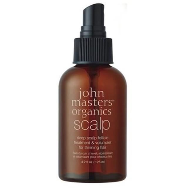 john masters organics / ジョンマスターオーガニック ディープスキャルプFTボリューマイザー