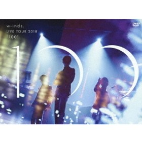 """w-inds./w-inds. LIVE TOUR 2018 """"100"""" [初回盤 DVD]"""