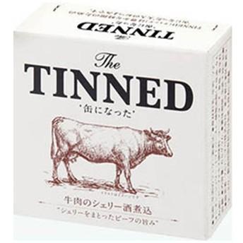 TINNED (ティンド) 牛肉のシェリー酒煮込み 65g