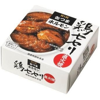 缶つま ホルモン 鶏セセリ 直火焼 60g
