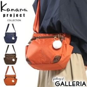 92294275d15d Kanana project カナナプロジェクト ショルダーバッグ COLLECTION ポーラ2 55721