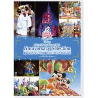 東京ディズニーリゾート 35周年 アニバーサリー・セレクション -レギュラーショー- 【DVD】