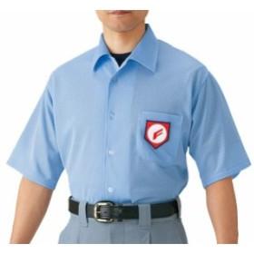 MIZUNO (ミズノ)  高校野球・ボーイズリーグ審判員用 半袖シャツ(ノーフォーク型)