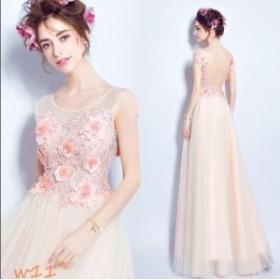 ウエディングドレス パーティードレス 二次会 披露宴 結婚式 司会者 舞台衣装 ロング 花嫁 写真撮影