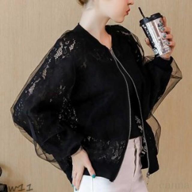 レース ブルゾン チュール かぎ編み きれ uvカット 丸襟 大きいサイズ 冷房対策 刺繍 ブラウス ボレロ 花柄 夏 透け感 カーディガン 通勤