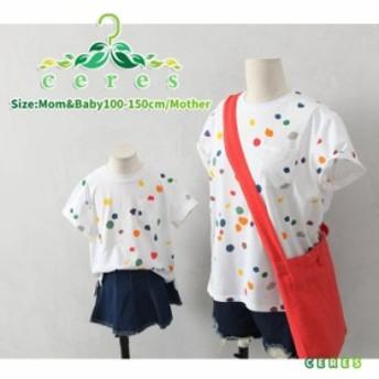 Tシャツ 女の子 夏 半袖トップス 親子ペアルック 韓国子供服 プリント カラフル キッズ