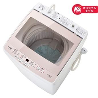 【アクア】 全自動洗濯機 AQW-KSGP7G(P) 全自動7-7.9kg